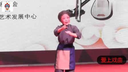 河南戏曲小梅花, 马小玉演唱豫剧《铡刀下的红梅》, 小姑娘唱的真棒!