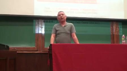 郭德纲在哥伦比亚大学演讲学生爆笑, 站在那里就自带笑点