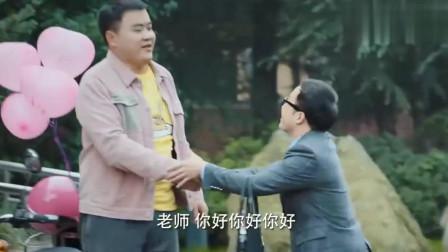 老师骑着粉色电动车求爱 被新来面试的老师调侃 被拍马屁!