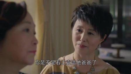 老庞和袁浩妈争风吃醋 俩人口水仗打的特别厉害 把老袁都吓跑了!
