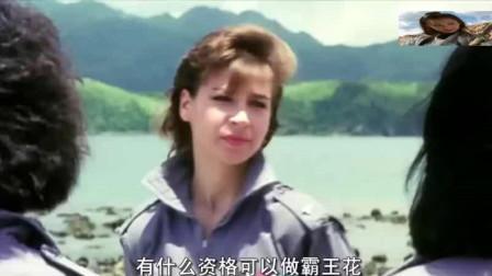 霸王花: 教官为了锻炼她们竟然出这种战术, 严师出高徒啊
