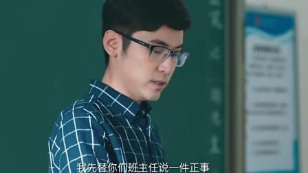 老师通知要文理分科了 结果全班就一个女同学举手找他拿分科表!
