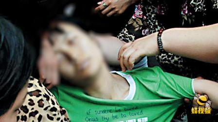 湖北武汉 18岁女大学生突发癫痫昏倒 多名路人变身暖男接力营救