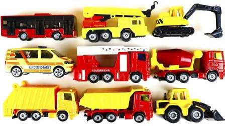 最新卡车挖掘机消防车汽车工程车视频 超多siku玩具车