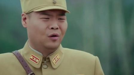 娘道 招娣要去杀牢生 却万万没有想到遇到高棒子的真情告白!