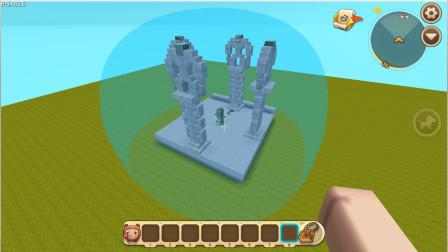 《迷你世界》第十集搬运现实世界的神像