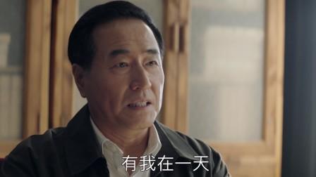 大江大河 44 水书记被猜忌调查,权谋老练制衡全局