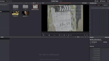 达芬奇教程_如何处理变形镜头