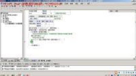 易语言大漠多线程模块制作及游戏实战方法2-多线程类模块调用实战