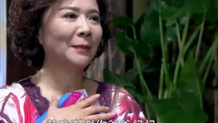 母亲身患小脑萎缩 甄好回北京帮忙 母亲要他承兴远斋!
