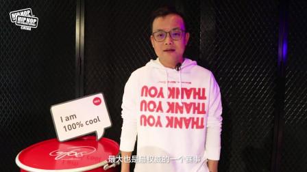 《这就是街舞》的总导演陆伟喊你来参赛啦, 说不定能选中你参加这就是街舞2呦!