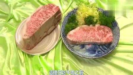 铁板烧鳗鱼, 铁板薄烧牛肉卷, 铁板厚烧牛肉。