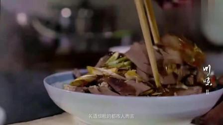 舌尖上的中国之《川味腊肉》, 美味诱人。