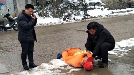 暖心! 湖北咸宁一环卫工人晕倒雪地 爱心市民紧急施救