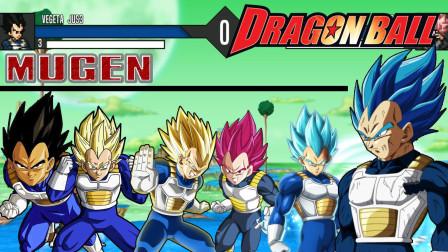 【Z】动漫终极之战: 贝吉塔全形态 超赛1-2+超赛神蓝与超越蓝