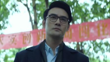《大江大河2》预告 宋运辉升官啦,雷东宝竟然又结婚,两人上演互怼大戏