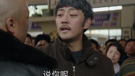 大江大河 46 杨巡新伙伴加入,你寻哥还是你寻哥