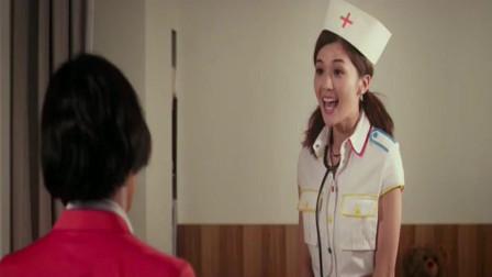 老婆一身护士服诱惑老公 增加情趣 还带日语