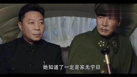 解放后宋庆龄投奔了毛主席, 蒋介石这样说