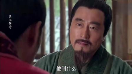 楚汉传奇: 刘邦读了韩信的兵法大吃一惊, 军中竟然如此人才?