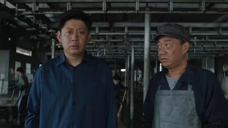 《大江大河》卫视预告第4版20190104:宋运辉离开金州开启东海仕途,但东海的项目因供货商毁约进展并不顺利