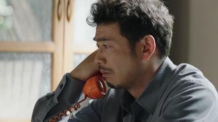 《大江大河》卫视预告第3版20190104:雷东宝被抓韦春红毫无办法,只能上门求助宋运辉希望他能伸出援手