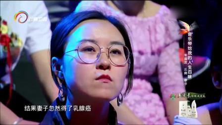 """中国情歌汇: """"楚云飞""""扮演者称, 一个男孩子当了父亲后才能成熟"""