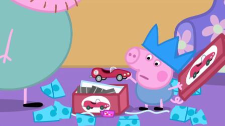 小猪佩奇: 哇, 终于可以拆圣诞礼物啦