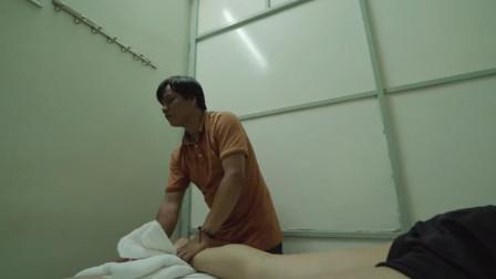 泰式SPA, 腿部护理, 看起来很舒服