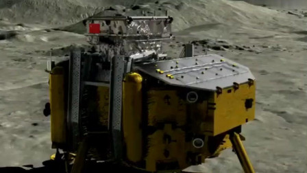 科学科普: 嫦娥四号是如何探月的?