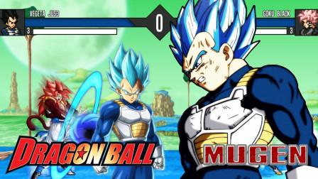 【Z】动漫终极之战: 贝吉塔超越超蓝的对战