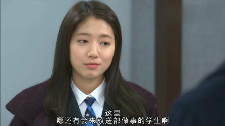 继承者们: 车恩尚消失后回来, 宝娜明明很想她却还要嘴硬, 太可爱了