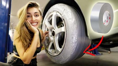 在汽车轮胎上缠满胶带 汽车还能正常行驶么