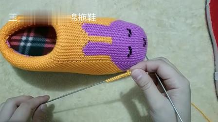 美人兔棉拖鞋视频教程1 玉儿纺 起针15+加针