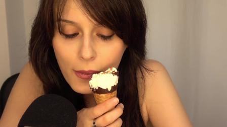 超美小姐姐吃播 吃冰激凌甜筒 放松助眠专属呦