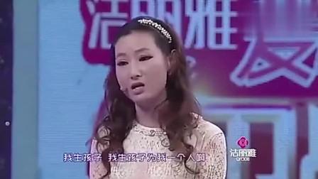 《爱情保卫战》渣女当场怼涂磊说其不尊重女子, 场面差点面临失控