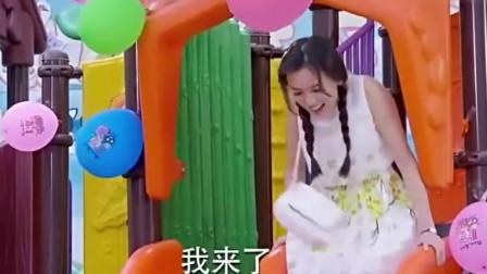 女孩玩滑梯不小心绊倒老总 不料老总直接摔她身上 太逗了!
