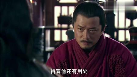 《楚汉传奇》: 张良授命册封韩星, 韩星大吃一惊, 感叹大王仁义!