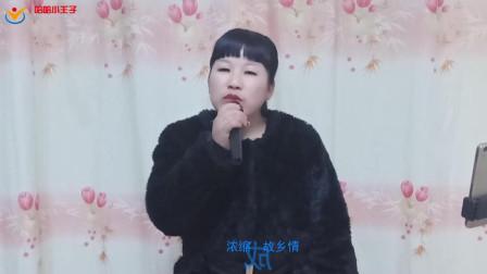 李艳一首经典歌曲《又见山里红》音乐旋律动听, 舞姿时尚好看