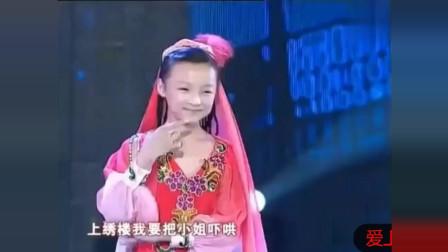 梨园春明星小擂主孔莹的拿手好戏, 豫剧《拷红》唱得真好听!