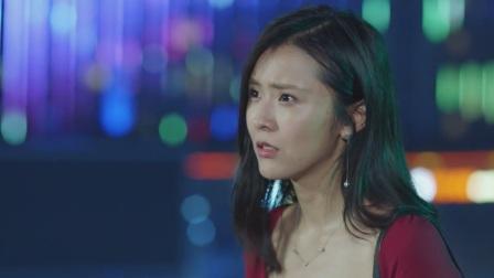 《江河水》精彩看点 190106:伊娜告知秦海涛真相,想要和他远走高飞
