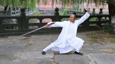 武当秘传太极剑 三尺青锋 仗剑江湖