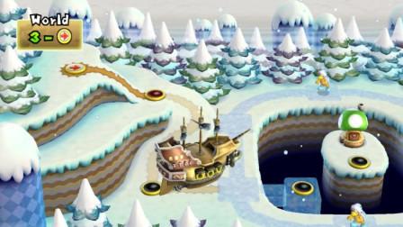 新超级马里奥兄弟Wii 17期 2-大城堡