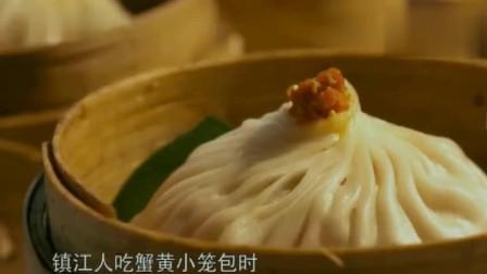 《舌尖上的中国》镇江的蟹黄小笼包搭配陈醋, 释放出不同的味觉体验!