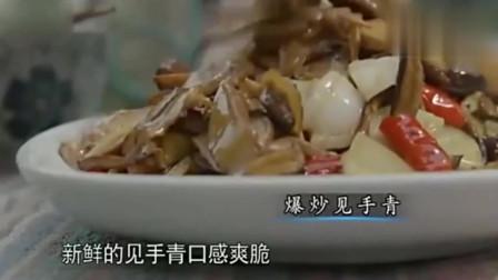 《舌尖上的中国》这种有毒素的蘑菇, 是大山深处人见人爱的美味