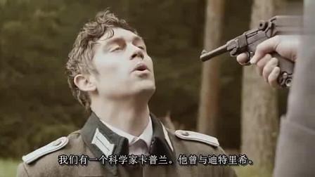 这样一部二战电影, 德军士兵莫名其妙丛林里消亡