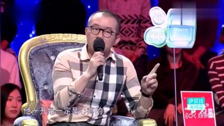 爱情保卫战: 涂磊: 男人醺酒成性! 女人也很可气!