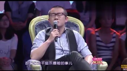 爱情保卫战: 涂磊怒怼男子不要脸, 对女孩说: 你先给他份尊重吧!
