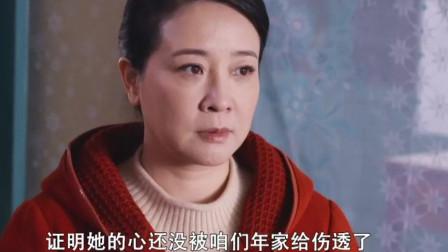 年父替木兰讨回公道 她终于不背黑锅了 春桃却还是恨她!