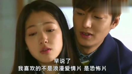 继承者们: 朴信惠搬家, 进屋看到李敏镐准备的惊喜, 顿时感动: 我还挺上镜!